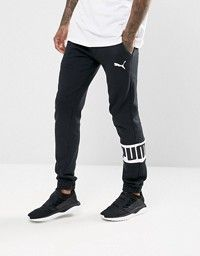 Puma Running Evostripe Ultimate Joggers In Black 59262301