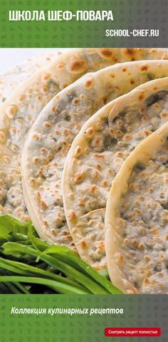 Grilled Cabbage, Braised Cabbage, Broccoli Recipes, Potato Recipes, Chickpea Recipes, Vegan Recipes, Omelette, Croque Madame Recipe, Lentil Patty