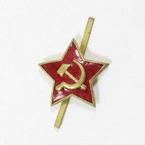3384580ec39c3 WW2 Soviet Red Star Cap Badge Thumbnail Army Uniform