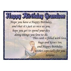 Shop Grandson Happy Birthday Postcard created by franticattic. Grandson Birthday Wishes, Happy Birthday Wishes, Birthday Postcards, Postcard Size, Smudging, Paper Texture, Falling In Love, Announcement, Verses