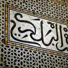 Moroccan Design via Flickr : http://www.flickr.com/photos/awork/3560890508/in/set-72157618736595652