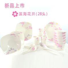 景德镇28头韩式新骨瓷创意陶瓷餐具套装 可以进微波炉乔迁礼品-淘宝网