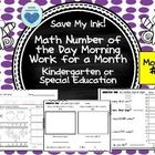 Save ink and time with this fourth month of number of the day morning work for kindergartners or special needs kiddos. Clean lines and traceable numbers and words make this perfect for students in kindergarten or those with special needs. This complete package should be everything you need for one month of math morning work.