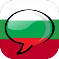Learn Bulgarian™ av Greg Vick