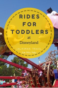 Disneyland for Toddlers: Great rides for smaller kids