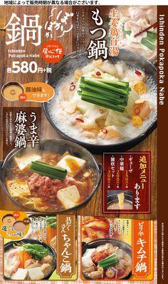Food Catalog, Menu Flyer, Menu Design, Food Menu, Sliders, Lunch, Beef, Restaurant, Dinner