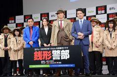 鈴木亮平&前田敦子、50人の銭形警部に囲まれる