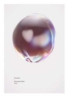 Nicegrain: posters on Behance