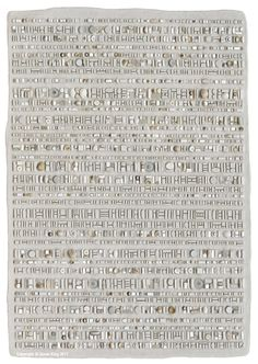 Sonia_King_'Coded_Message:Invisible_Ink' 2011_35.5_25.5 inches