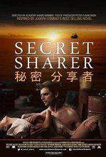 Sırdaş - Secret Sharer