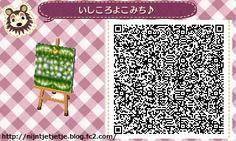 ☆ stone alley ☆ (Boris village QR) Stone Path Tile#2 Horizontal Tile <--