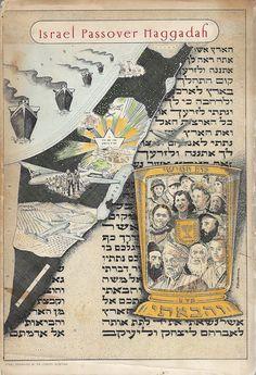 rranged and edited by Rabbi Menahem M. Kasher. ISRAEL PASSOVER HAGGADAH / HAGADAT – PESACH ERETZ YISRAEL. New York, American Biblical Encyclopedia Society, 1950.