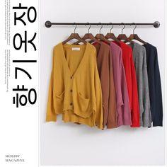 Wardrobe Rack, Sweaters, Fashion, Moda, Fashion Styles, Sweater, Fashion Illustrations, Sweatshirts, Pullover Sweaters