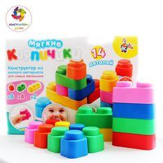 """Конструкторы для самых маленьких должны быть прежде всего безопасными. И у нас такие есть. Например, конструктор """"Мягкие кирпичики"""" , который создан специально для ваших малышей. Он позволяет не только создавать фигуры, но и производить необходимую нагрузку на кисти малышей. http://konstruktorydetjam.ru/iz_myagkikh_materialov/myagkie_kirpichiki_konstruktor_iz_myagkogo_materiala_dlya_samykh_malenkikh_11detaley/  Фантазируйте с нами! Фантазируйте сами! Интернет-магазин """"Конструкторы детям""""…"""