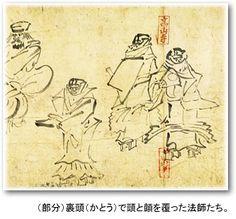 世界遺産 栂尾山 高山寺 公式ホームページ