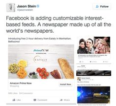 Facebook is testing another feature that would allow users to browse several feeds rather than just one news feed. The new feature would organise various stories from different people and pages and grouped them into several topics like style and travel. Maximize Social Business