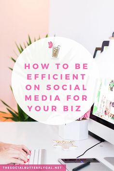 Dos and Don'ts of Writing Your About Me On Your Website - The Social Butterfly Gal Business Website, Business Tips, Online Business, Craft Business, About Me Page, About Me Blog, Social Entrepreneurship, Social Media Trends, Branding