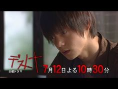 "[Trailer, Ep.2] https://www.youtube.com/watch?v=yPhy_vXNzEQ Kento Yamazaki, Masataka Kubota, Mio Yuki, Hinako Sano. New showdown (Light vs L vs N) and new ending, J drama series ""Death Note"",  [Ep. w/Eng. sub] http://www.dramatv.tv/search.html?keyword=Death+Note+%28Japanese+Drama%29"
