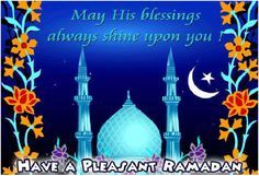 Ramadan Kareem Wishes!!