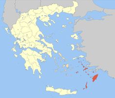In 490 BC a second force was sent to Greece, this time across the Aegean Sea, under the command of Datis and Artaphernes. This expedition subjugated the Cyclades, before besieging, capturing and razing Eretria.Location of Cyclades in Greece Mykonos, Santorini, Greek Island Tours, Greek Islands, Paros, Macedonia, Ancient Greece, Crete, National Geographic