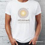 Dubai Expo 2020 T-shirts