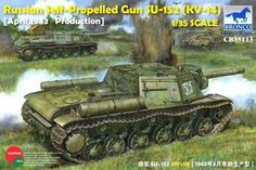 1:35 Russian Self-Propelled Gun SU-152(KV-14) (March 1943 Pr - Modelling | Hobbyland