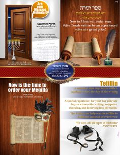Soifer for all your judaica needs.