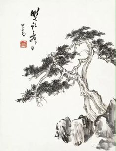 溥心畬:給我一瓶泡泡水,還你一張畫 - 瑀軒藝術有限公司 Japanese Ink Painting, Zen Painting, Chinese Landscape Painting, Japanese Drawings, Japan Painting, Japanese Artwork, Chinese Painting, Chinese Art, Nature Paintings
