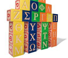 Greek ABC Blocks from Uncle Goose. Also available in German, Mandarin, Arabic, Spanish, French, Dutch, Danish, Hebrew, Italian, Japanese, Korean, Maori, Norwegian, Polish, Russian, Portuguese & Swedish.
