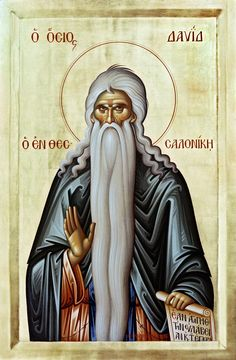 Orthodox Icons, Saints, Projects To Try, Cyprus, Movie Posters, Film Poster, Billboard, Film Posters