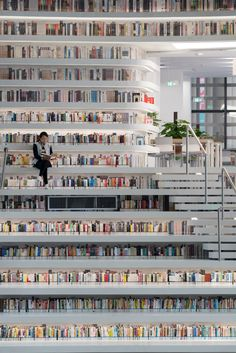 A library in the shape of a giant eye with a mirrored pupil at its centre has been completed by Dutch firm MVRDV as part of a new cultural centre in China.