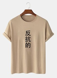 Casual Shirts For Men, Casual Shorts, Spiritus, Blue Khakis, Chinese Characters, Manga, Clothes For Sale, Printed Cotton, T Shirt