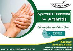 Panchakrama Ayurvedic Treatment for Joint Pain - Arogyam Dehradun  #panchkarma #ayurvedic #treatment #joint #arthritis