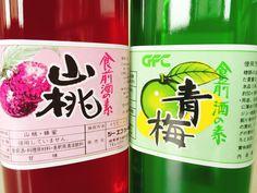 食前酒の素 『山桃』 『青梅』