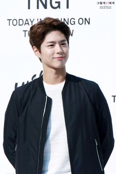 Park Bo Gum answer to my prayers. Asian Actors, Korean Actors, Lee Jong Suk, Lee Hyun Woo, Park Bo Gum Wallpaper, Park Bogum, Park Hyung, Song Joong, Park Seo Joon