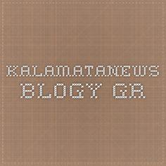 kalamatanews.blogy.gr