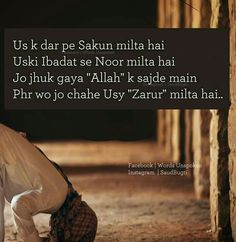 Islamic Love Quotes, Muslim Quotes, Religious Quotes, Allah Quotes, Hindi Quotes, Best Quotes, Qoutes, Allah Loves You, Love Your Parents