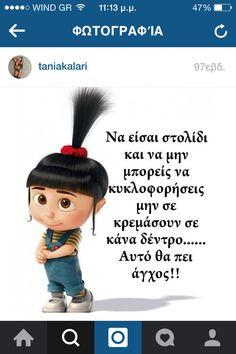 ... Girl Minion, Funny Times, Greek Quotes, Minions, Jokes, Lol, Humor, The Minions, Husky Jokes
