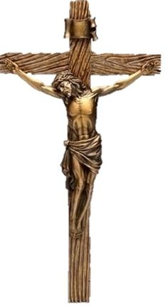 "Wood Inspired Bronze Wall Crucifix 13"""