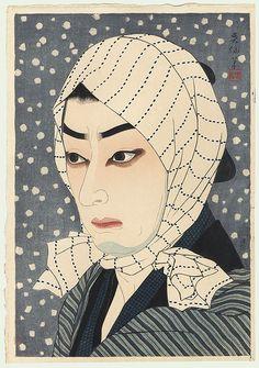 Natori Shunsen (1886-1960) — kabuki yakusha-e (actor pictures), 1925