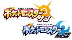 Pokémon Sun and Pokémon Moon Japanese Logos