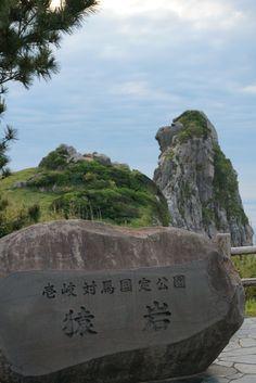 猿の横顔 @猿岩