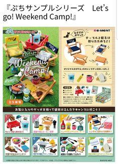 Petit sample Antique Shop Kuronekodo BOX products 1BOX = 8 pieces all .. Japan