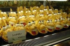 名古屋のシュークリーム、シャチボン