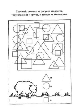 Spočítej tvary Math Activities For Kids, Preschool Worksheets, Pattern Worksheet, Home Learning, Quality Time, Therapy, Diagram, Classroom, Shapes