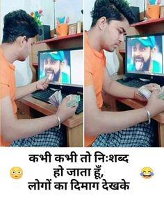 funny jokes in hindi latest * funny jokes . funny jokes to tell . funny jokes in hindi latest . funny jokes to tell hilarious . funny jokes in urdu . funny jokes to tell your boyfriend . funny jokes for children Funny Chutkule, Latest Funny Jokes, Funny Picture Jokes, Funny Jokes In Hindi, Very Funny Jokes, Silly Jokes, Funny Qoutes, Hilarious Memes, Funny Emoji