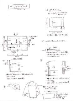 先日アップしたウールのマーガレット。 布:Wildberryさん (去年の布なの... Pattern Making, Sewing Projects, Sewing Patterns, My Love, How To Make, Handmade, Crafts, Kimono, Image