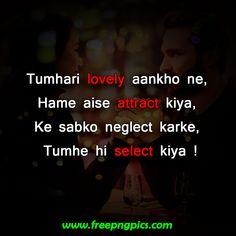 {New}Girl Impress Shayari in Hindi & English{Romantic Shayari Collection} Best Couple Quotes, First Love Quotes, Love Husband Quotes, Love Quotes For Boyfriend, Cute Love Quotes, Romantic Love Quotes, Romantic Dp, Shyari Quotes, Funny Quotes