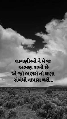 Hindi Quotes, Quotations, Favorite Quotes, Best Quotes, Antique Quotes, Shayari Photo, Life Quotes Pictures, Funny Jokes In Hindi, Krishna Quotes