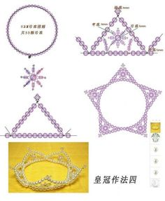 Crown - Beaded Jewelry Patterns